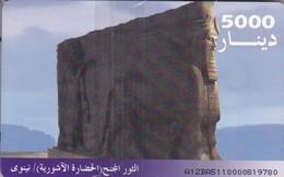TARJETA DE IRAK DE 5000 DINARS DEL MONUMENTO DE ASHUR (NUEVA-MINT) - Irak