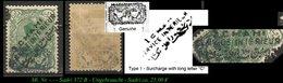 1906 - Mi. Nr. -.- - Sadri Nr. 372 B  - Ungebraucht - Irán