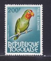 TOGO AERIENS N°   41 ** MNH Neuf Sans Charnière, TB (D9426) Faune, Oiseaux - 1964-65 - Togo (1960-...)