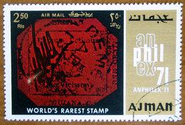 1971 AJMAN Air Mail Mostra Filatelica ANPHILEX 71 New York - Guyana MiNr. 9 - 2,50r Usato - Ajman