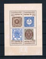 Dänemark 1975 Briefmarken Block 2 ** - Danimarca