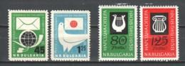 Bulgaria 1959-1960 Mi 1137-1140 MNH - Unused Stamps