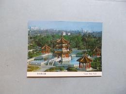 TAIPEI  -  New Park   -  TAIWAN - Taiwan