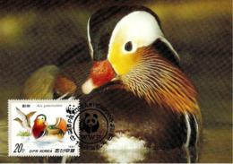 1987 - DPR KOREA - NORTH KOREA - Corée Du Nord  조선민주주의인민공화국 - Mandarin Duck Canard - Corée Du Nord