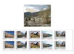 GREECE STAMPS 2020/WINTER DESTINATIONS-MNH-SELF ADHESIVE-BOOKLET - Grèce