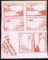 188 - COLOMBIE  - 1920 - AIR MAIL - SCADTA - PRIVATE LITHO REPRINT - FORGERIES, FALSES, FAKES, FAUX, FALSOS - Timbres