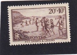 FRANCE 1937 - YT N°345 - 20 C. + 10 C. Brun - Plaisirs De La Plage - Neuf** - TTB Etat - Nuevos