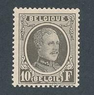DI-670:BELGIQUE: Lot Avec N°210* - 1915-1920 Albert I
