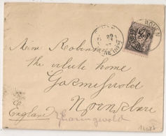 Daguin ROUEN SEINE INFre Pour EASINGWOLD Via YORK Sur 25c SAGE. 1897. - 1877-1920: Semi-moderne Periode