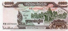 CAMBODIA  1000 RIELS 1999  P-51a  UNC. - Cambodge