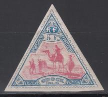 Obock, 1894  Yvert Nº 61 MH - Nuevos