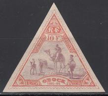 Obock, 1894  Yvert Nº 62  MH - Obock (1892-1899)