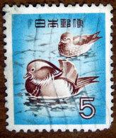 1955 GIAPPONE Uccelli Birds Mandarin Ducks (Aix Galericulata) - 5y Usato - 1926-89 Imperatore Hirohito (Periodo Showa)