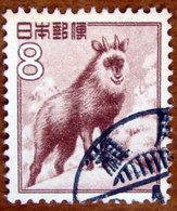 1952 GIAPPONE Animali Capre Japanese Serow (Capricornis Crispus) - 8y Usato - 1926-89 Imperatore Hirohito (Periodo Showa)