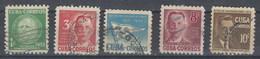 Cuba U  397/401 (o) Usado. 1953 - Used Stamps