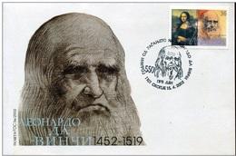 MACEDONIA  2002 FDC  MICHEL 252 - LEONARDO DA VINCI (1452-1519) - Mazedonien