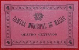 Portugal - Cedula De 4 Centavos /  Camara Municipal De Maçao / Distrito De Santarem - Portugal