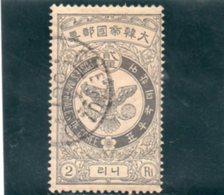 COREE 1903 O - Corea (...-1945)