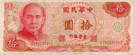 TAWAN 10 TAIWAN DOLLARS 1978 P-1984 CIRC. - Taiwan