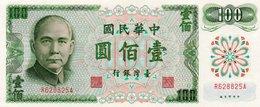 TAWAN 100 NEW  TAIWAN DOLLARS 1972  P-1983 UNC  SERIE 628825 - Taiwan