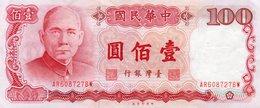 TAWAN 100 NEW  TAIWAN DOLLARS 2002  P-1998  XF-AUNC - Taiwan