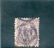 JAPON 1879-83 O - Usati