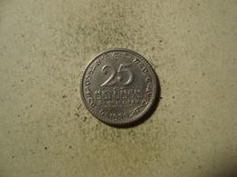 MONNAIE SRI LANKA 25 CENTS 1989 - Sri Lanka