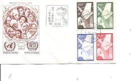 Formose -Taiwan - Droits De L'homme ( FDC De 1958 à Voir) - 1945-... République De Chine