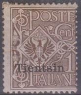 Uffici Postali Italiani In Cina - Tientsin 1917 SaN°4 MH/* Vedere Scansione - 11. Foreign Offices
