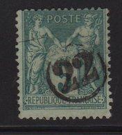 Type Sage - Jour De L An - 22 - Chiffre Dans Un Cercle - 1876-1898 Sage (Type II)