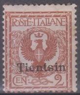 Uffici Postali Italiani In Cina - Tientsin 1917 SaN°5 MH/* Vedere Scansione - Bureaux Etrangers