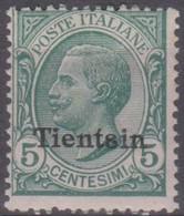 Uffici Postali Italiani In Cina - Tientsin 1917 SaN°6 MH/* Vedere Scansione - Bureaux Etrangers