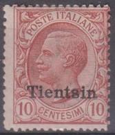 Uffici Postali Italiani In Cina - Tientsin 1917 SaN°7 MH/* Vedere Scansione - Bureaux Etrangers