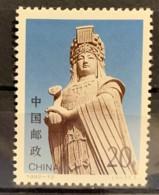 CHINA - MNH** - 1992 - # 2414 - 1949 - ... People's Republic