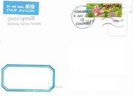 27D : Singapore Orchid Vanda Flower ATM Label Stamp Used On Postcard - Singapore (1959-...)