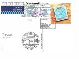 27H : Singapore Straits Settlement Stamp On Stamp Used On Postcard - Singapore (1959-...)