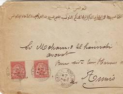 TUNISIE N° 23 Paire Avec Intervalle Obl GABES Regence De Tunis Sur Lettre 1904 , TTB - Poststempel (Briefe)