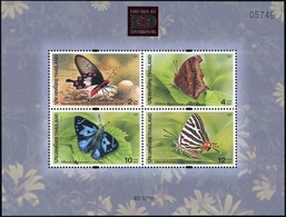 2001, Thailand, Block 150 I, ** - Tailandia