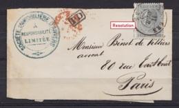 Bande Imprimés Affr. N°17 RRR ! Càd ANVERS /11 AVRIL 1868 Pour PARIS - Griffe [PD] - 1865-1866 Profil Gauche