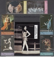 CUBA 2016, INTERNATIONAL BALLET FESTIVAL ALICIA ALONSO, COMPLETE, MNH SET With BLOCK, GOOD QUALITY, *** - Unused Stamps