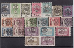 # Z.11305 Romania, Transylvania 1919 Occupation Hungarian Lot Of 20 Stamps Overprint Type II. MNH - Transylvanie