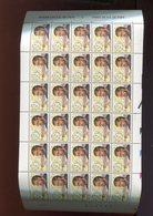 Belgie 1994 2557 Pope JohN Paul II Father Damien Pater Damiaan De Veuster Vel Plaatnummer 2 - Full Sheets