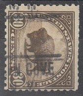 USA Precancel Vorausentwertung Preo, Locals New York, Glen Cove 569-466, Perf. Not Perfect - Vorausentwertungen