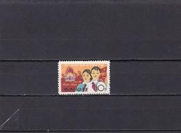 Corea Del Norte Nº 665 - Korea (Nord-)