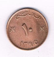 10 BAISA  1395 AH  OMAN /3216/ - Oman