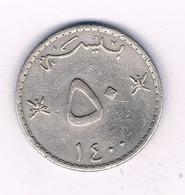 50 BAISA  1400 AH  OMAN /3217/ - Oman
