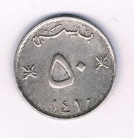 50 BAISA  1410 AH  OMAN /3218/ - Oman