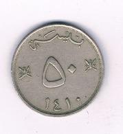 50 BAISA  1410 AH  OMAN /3219/ - Oman