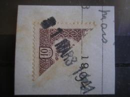 MAROC Affranchissement De Fortune Durant La 2ème Guerre Mondiale Moitié De Timbre Fiscal (soit 5c) Sur Fragment En 1941 - Maroc (1891-1956)