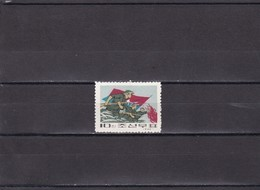 Corea Del Norte Nº 541 Con Charnela - Korea (Nord-)